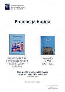 Plakat Promocija Knjiga 2018