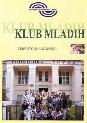 Klub mladih SUVAG