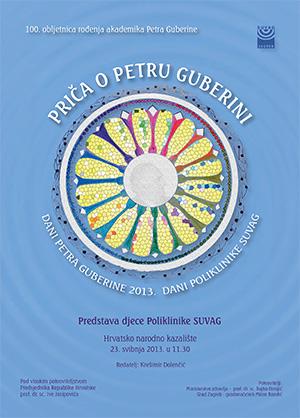 Priča o Petru Guberini