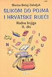 Slikom do pojma i hrvatske riječi